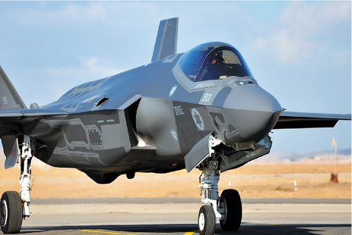 Israel Air Force F-35 Fighter Jet
