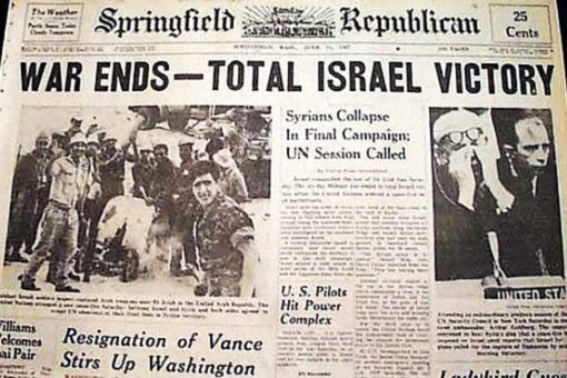 Israel-Arab Six-Day War Ends - Total Israel Victory - Newspaper