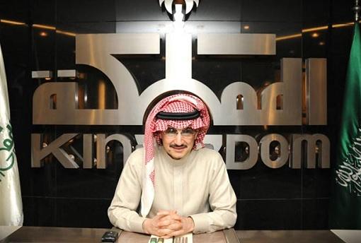 Saudi Prince Al-Waleed - Kingdom Holding Company