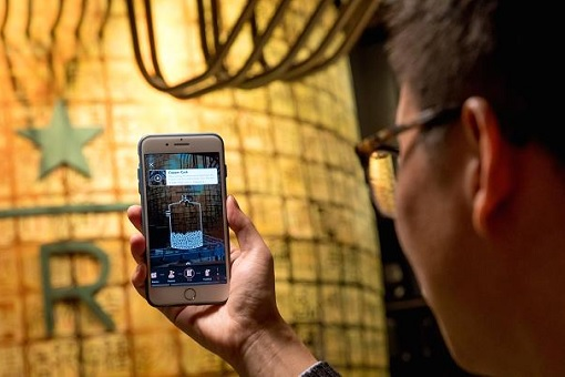 Starbucks Reserve Roastery Shanghai - AR Augmented Reality Experience