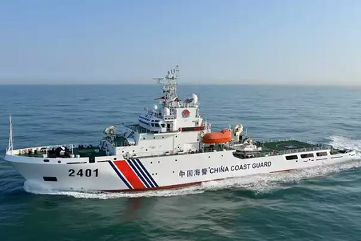 China Coast Guard Vessel - Haijing 2401