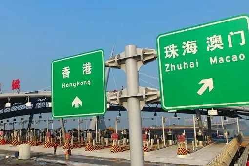China and World Longest Sea Bridge - Signboards To Hong Kong, Zhuhai or Macau