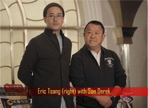 Eric Tsang with Son Derek