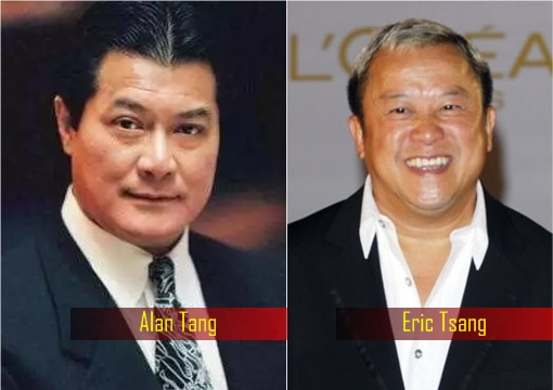 Hong Kong Big Actors - Alan Tang and Eric Tsang