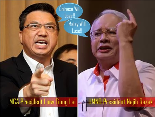 MCA President Liow Tiong Lai and UMNO President Najib Razak - Chinese Malay Lose Trick