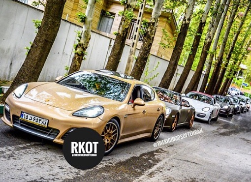 Rich Kids of Tehran - Porshe Party