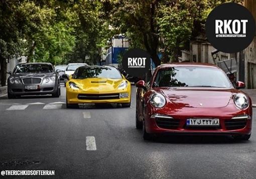 Rich Kids of Tehran - Sports Car