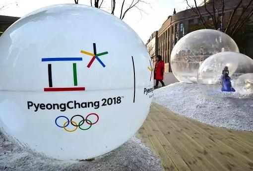 South Korea Winter Olympic Games 2018 - PyeongChang