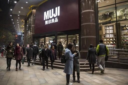 Japanese Retailer Muji