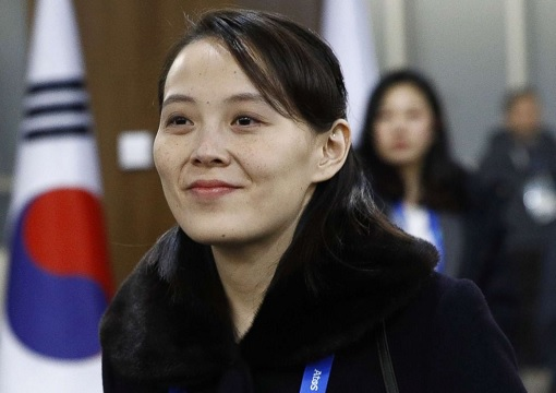 North Korea Kim Yo Jong - 2018 Winter Olympics - Smile Simple