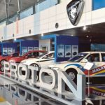 China Geely Introduces Meritocracy - But Handicapped Proton
