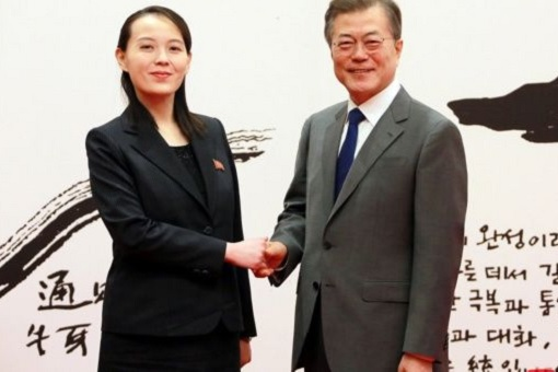 South Korean President Moon Jae-in with North Korean Kim Yo-jong - Shaking Hands 2