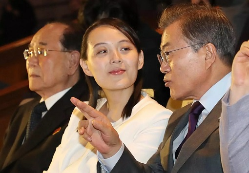 South Korean President Moon Jae-in with North Korean Kim Yo-jong