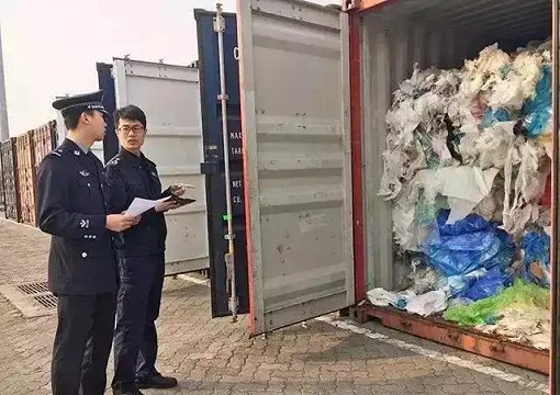 China Customs - Checking Foreign Garbage