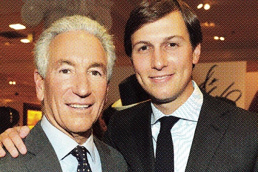 Jared Kushner and father Charles Kushner