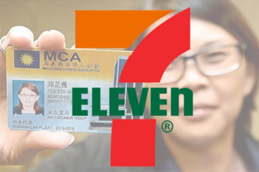 MCA Malaysian Chinese Association - 7-Eleven Political Party