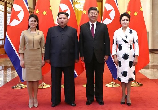 North Korea Kim Jong-un and wife Ri Sol Ju Meets China President Xi Jinping and wife Peng Liyuan
