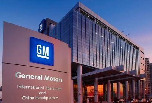 US General Motors - China HQ