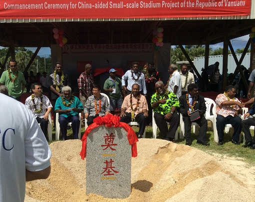 China-Vanuatu Project - Ceremony