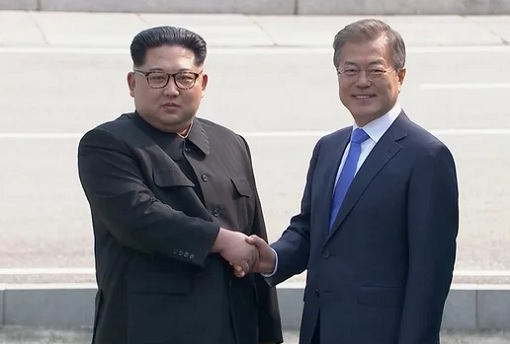 North Korean Kim Jong-un Meets South Korean President Moon Jae-in - Shake Hands