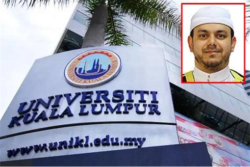 University Kuala Lumpur - Fadi Mohammad al-Batsh - Assassination