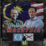 A Common Logo - How 93-Year-Old Mahathir Tricked The Arrogant-Stupid Najib