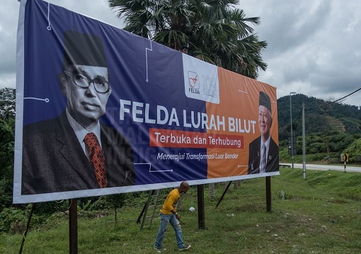 Felda Settlement - Najib with Father Razak Photo Billboard