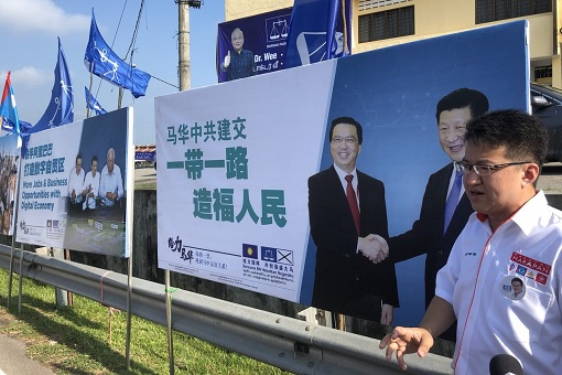 MCA Liow Tiong Lai with Chinese President Xi Jinping - Election 2018