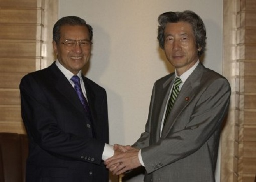 Mahathir Meets Japanese Prime Minister Junichiro Koizumi