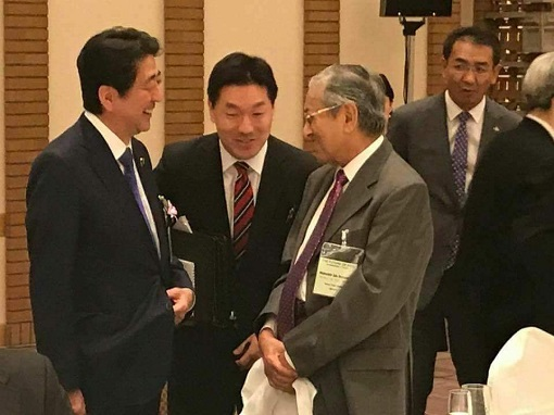 Mahathir Meets Japanese Prime Minister Shinzo Abe