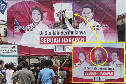 Mahathir Photo Cut From Billboard - Election 2018