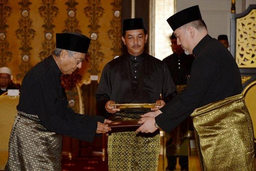 Mahathir Sworn In As Malaysia 7th Prime Minister