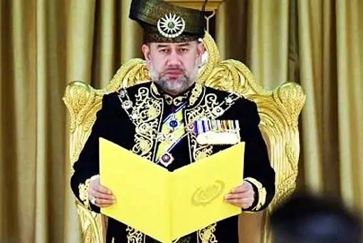 Malaysia Yang di-Pertuan Agong - Sultan Muhammad V