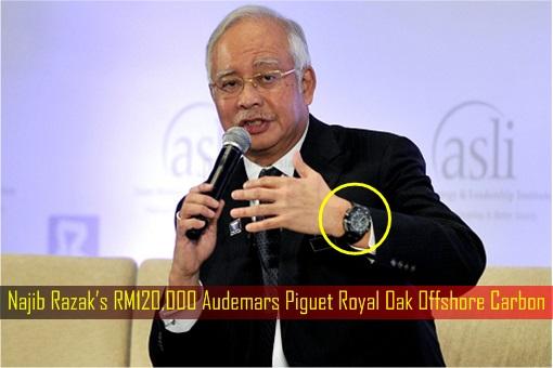 Najib Razak RM120,000 Audemars Piguet Royal Oak Offshore Carbon Watch