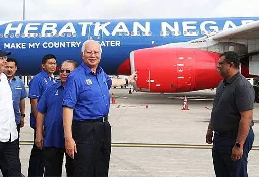 Najib Razak with AirAsia Tony Fernandes - Make My Country Greater