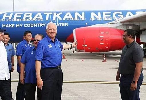 Najib Razak with AirAsia Tony Fernandes - Make My Country Greater