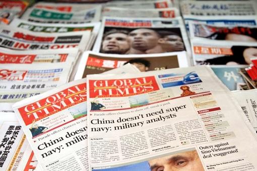 China Global Times Newspaper