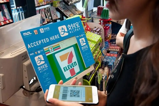 AliPay Payment - 7 Eleven