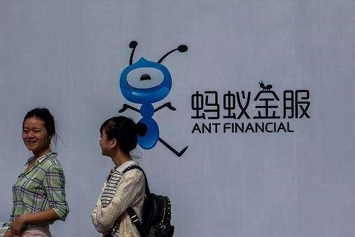 Ant Financial - Billboard