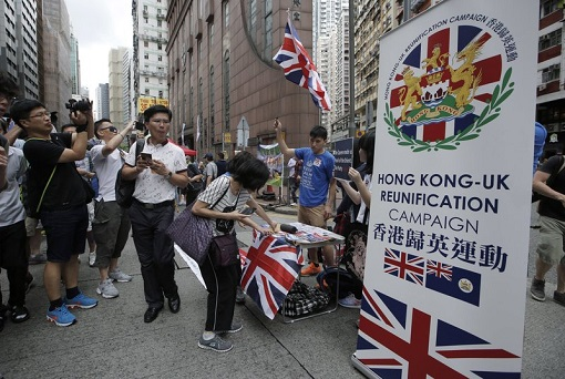 Hong Kong-United Kingdom Unification Campaign