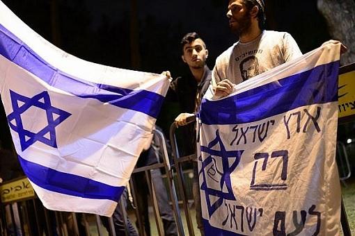 Jewish Nation-State Bill - Jews With Israel Flag