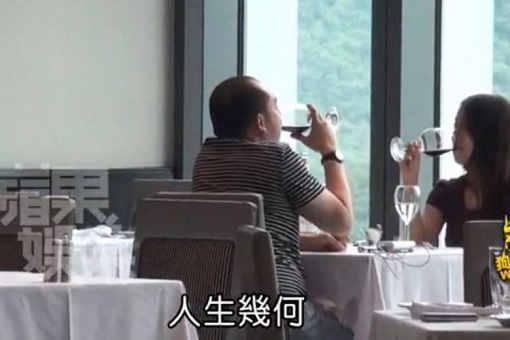 Nazifuddin Najib and Taiwanese Celia Chang - Drinking Wine