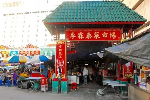 Food - Madras Lane, Petaling Street, Kuala Lumpur - Entrance