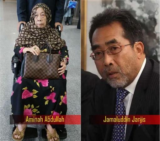 Jamaluddin Jarjis and Mother Aminah Abdullah