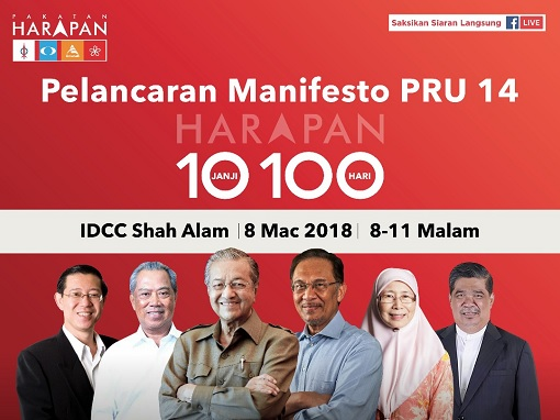 Malaysia Pakatan Harapan Manifesto 2018 - 10 Promises in 100 Days
