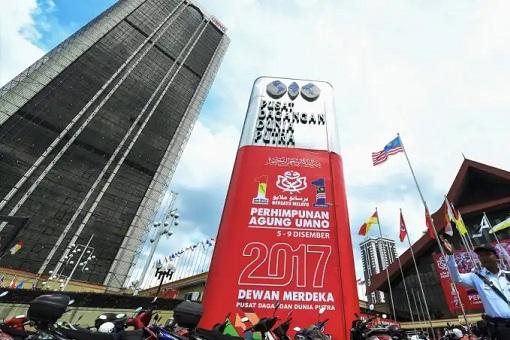 PWTC UMNO Headquarter Building