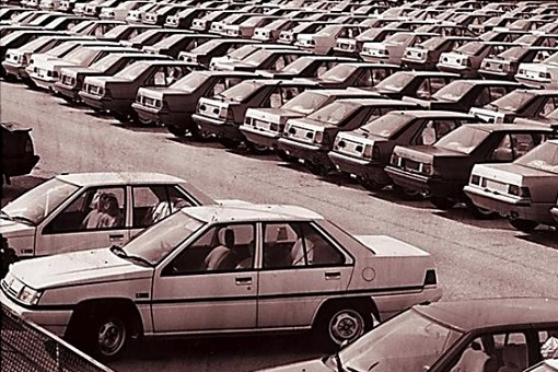 Proton Saga - Cars Waiting To Be Delivered
