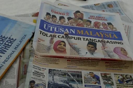 Utusan Malaysia - UMNO Mouthpiece