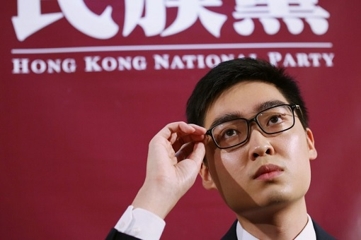 Hong Kong National Party Founder - Andy Chan