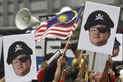 Jho Low The 1MDB Pirate - Bersih Demonstration